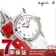 【ノベルティ クリアボトル付き♪】 アニエスベー マルチェロ ソーラー サマー 限定モデル FBSD701 agnes b. 腕時計