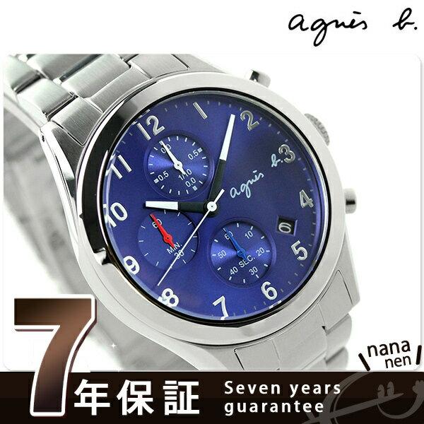 アニエスベー クロノグラフ クオーツ メンズ FCRT979 agnes b. 腕時計 ネイビー [新品][7年保証][送料無料]