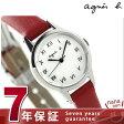 【ノベルティ クリアボトル付き♪】 アニエスベー マルチェロ スタンダードモデル 腕時計 FCSK952 agnes b. ホワイト×レッド