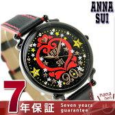アナスイ 20周年 限定モデル クオーツ レディース 腕時計 FCVK701 ANNA SUI ブラック×レッド