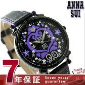 アナスイ 20周年 限定モデル クオーツ レディース 腕時計 FCVK702 ANNA SUI ブラック×パープル