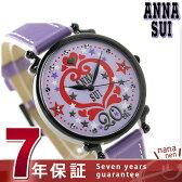 アナスイ 20周年 限定モデル クオーツ レディース 腕時計 FCVK703 ANNA SUI パープル×ライトパープル【あす楽対応】