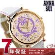 アナスイ 20周年 限定モデル クオーツ レディース 腕時計 FCVK704 ANNA SUI ライトピンク×ホワイト【あす楽対応】