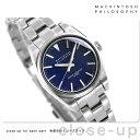 【ハンカチ プレゼント♪】マッキントッシュ フィロソフィー クオーツ 腕時計 FDAT980 MACKINTOSH PHILOSOPHY ネイビー