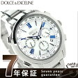 セイコー ドルチェ フライト エキスパート クロノグラフ SADA029 SEIKO DOLCE&EXCELINE 腕時計 ホワイト
