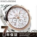 セイコー ドルチェ 35周年 限定モデル メンズ 腕時計 SADA034 SEIKO DOLCE&EXCELINE フライト エキスパート