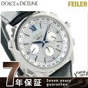 セイコー ドルチェ 35周年 限定モデル クロノグラフ SADA035 SEIKO DOLCE&EXCELINE 腕時計 マザーオブパール×ブルー