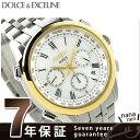 セイコー ドルチェ フライト エキスパート クロノグラフ SADA038 SEIKO DOLCE&EXCELINE 腕時計