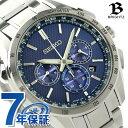 セイコー ブライツ フライト エキスパート クロノグラフ SAGA191 SEIKO BRIGHTZ 腕時計 電波ソーラー ブルー