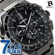 セイコー ブライツ フライト エキスパート 電波ソーラー SAGA207 SEIKO BRIGHTZ 腕時計