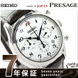 セイコー プレザージュ 限定モデル 自動巻き 琺瑯ダイヤル SARK001 SEIKO PRESAGE 腕時計 ホワイト×ブラック