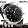 セイコー プレザージュ 限定モデル 自動巻き 漆ダイヤル SARK003 SEIKO PRESAGE 腕時計 ブラック