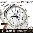 セイコー プレザージュ プレステージライン 自動巻き SARK005 SEIKO PRESAGE 腕時計 シルバー