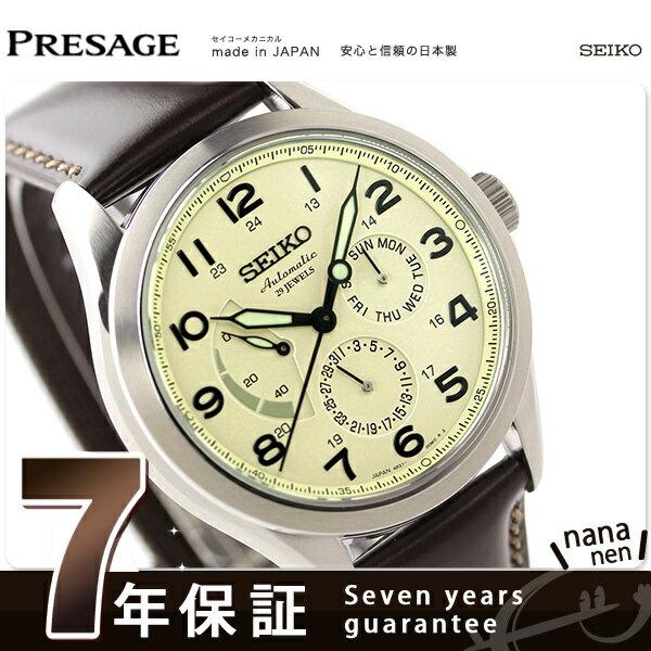 セイコー メカニカル プレザージュ 自動巻き メンズ 腕時計 SARW017 SEIKO アイボリー [新品][7年保証][送料無料]