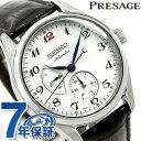 セイコー プレザージュ プレステージライン 自動巻き SARW025 SEIKO PRESAGE 腕時計 ホワイト×ブラウン