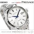 セイコー プレザージュ プレステージライン 自動巻き SARX033 SEIKO PRESAGE 腕時計 シルバー【あす楽対応】