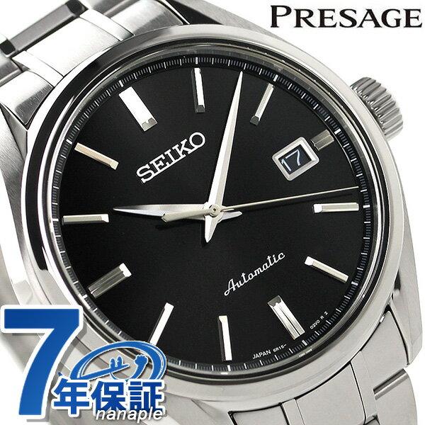 セイコー プレザージュ プレステージライン 自動巻き SARX035 SEIKO PRESAGE 腕時計 ブラック [新品][7年保証][送料無料]
