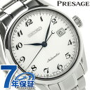 セイコー プレザージュ プレステージライン 自動巻き SARX037 SEIKO PRESAGE 腕時計 ホワイト