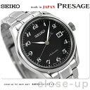 楽天腕時計のななぷれセイコー プレザージュ プレステージライン 自動巻き SARX039 SEIKO PRESAGE 腕時計 ブラック 時計