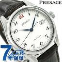 楽天腕時計のななぷれセイコー プレザージュ プレステージライン 自動巻き SARX041 SEIKO PRESAGE 腕時計 ホワイト×ブラウン【あす楽対応】