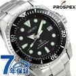 セイコー プロスペックス 自動巻き ダイバー スキューバ SBDC029 SEIKO PROSPEX 腕時計 ブラック