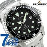 セイコー プロスペックス メンズ 腕時計 ダイバー スキューバ ブラック PROSPEX SBDC007 SEIKO【楽ギフ包装】 SEIKO【あす楽対応】