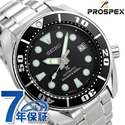 【ツナ缶トート付き♪】セイコー ダイバーズウォッチ 自動巻き SBDC031 SEIKO PROSPEX 腕時計 ブラック