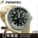 セイコー プロスペックス 自動巻き フィールドマスター SBDC035 SEIKO PROSPEX 腕時計 ブラック×ブラウン