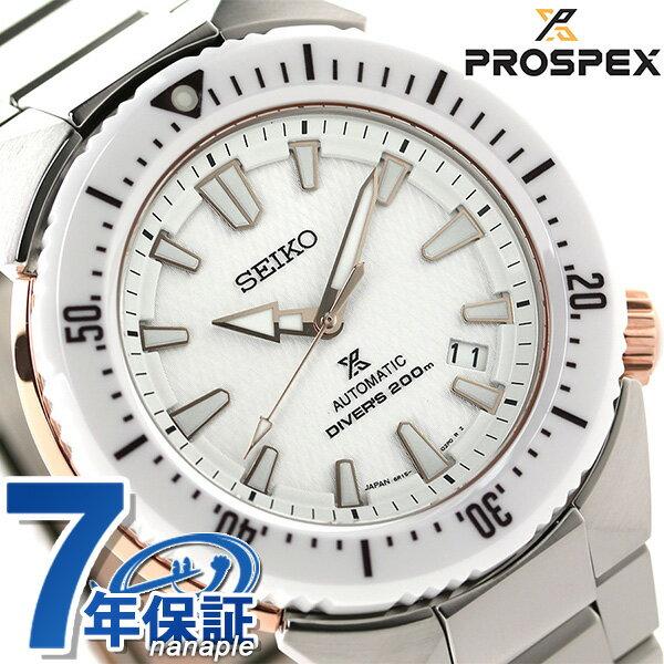 セイコー トランスオーシャン ダイバーズウォッチ SBDC037 SEIKO PROSPEX メンズ 腕時計 [新品][7年保証][送料無料]