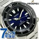 セイコー トランスオーシャン RISINGWAVE 限定モデル SBDC047 SEIKO 腕時計 マリンブルー【PROSPEX0829a】