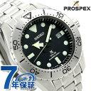 【モバイルポーチ プレゼント♪】セイコー プロスペックス ダイバー スキューバ 腕時計 SBDJ009 SEIKO PROSPEX ブラック