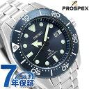 【1000円OFFクーポン付♪】セイコー プロスペックス ダイバー スキューバ 腕時計 SBDJ011 SEIKO PROSPEX ネイビー