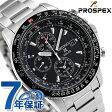 セイコー プロスペックス スカイプロフェッショナル ソーラー SBDL029 SEIKO PROSPEX 腕時計 ブラック