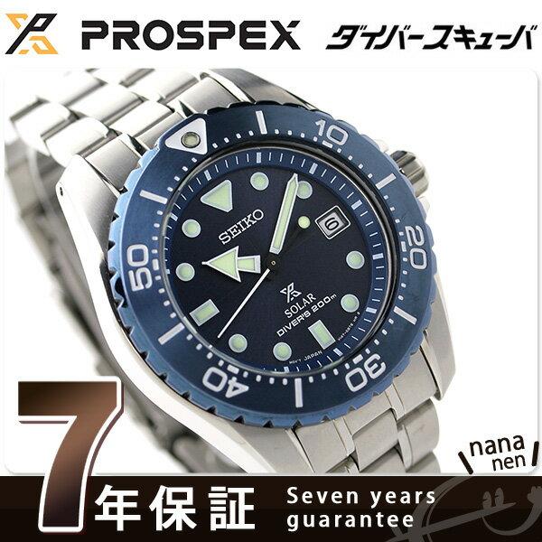 セイコー プロスペックス ダイバー スキューバ 腕時計 SBDN017 SEIKO PROSPEX ネイビー [新品][7年保証][送料無料]