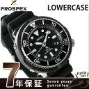 セイコー プロスペックス ソーラー LOWERCASE 限定モデル SBDN023 SEIKO 腕時計 ブラック【あす楽対応】