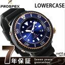 セイコー プロスペックス ソーラー LOWERCASE 限定モデル SBDN026 SEIKO 腕時計 ブルー×ブラック【PROSPEX0706a】
