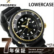 セイコー プロスペックス ソーラー LOWERCASE 限定モデル SBDN028 SEIKO 腕時計 オールブラック【あす楽対応】【PROSPEX0706a】
