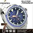セイコー プロスペックス 限定モデル GPS ソーラー SBED001 SEIKO PROSPEX 腕時計 ネイビー