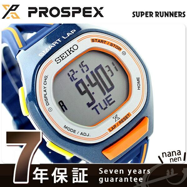 セイコー プロスペックス スーパーランナーズ スマートラップ SBEH005 SEIKO 腕時計 ブルー×オレンジ [新品][7年保証][送料無料]