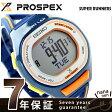 セイコー プロスペックス スーパーランナーズ スマートラップ SBEH005 SEIKO 腕時計 ブルー×オレンジ