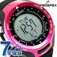 セイコー プロスペックス 三浦豪太 登山 アルピニスト SBEL003 SEIKO PROSPEX 腕時計 ブラック