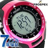 セイコー プロスペックス 三浦豪太 登山 アルピニスト SBEL003 SEIKO PROSPEX 腕時計 ブラック【PROSPEX0706b】