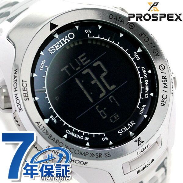 セイコー プロスペックス 三浦豪太 登山 限定モデル SBEL009 SEIKO PROSPEX 腕時計 ブラック×ホワイト [新品][7年保証][送料無料]