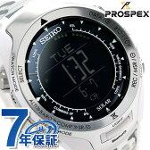 セイコー プロスペックス 三浦豪太 登山 限定モデル SBEL009 SEIKO PROSPEX 腕時計 ブラック×ホワイト【あす楽対応】【PROSPEX0706b】