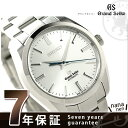 SBGR099 グランドセイコー メカニカル ペアウォッチ メンズ GRAND SEIKO 腕時計 シルバー