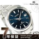 グランドセイコー 9Fクオーツ スタンダード 40mm メンズ SBGV025 GRAND SEIKO 腕時計 ブルー【あす楽対応】