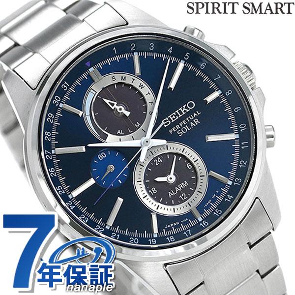 セイコー スピリット スマート ソーラー クロノグラフ SBPJ003 SEIKO 腕時計 ネイビー [新品][7年保証][送料無料]