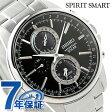 セイコー スピリット スマート ソーラー クロノグラフ SBPJ005 SEIKO 腕時計 ブラック
