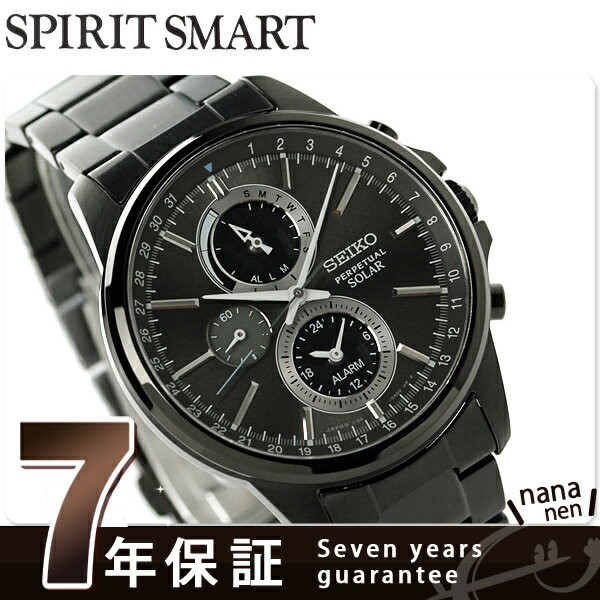 セイコー スピリットスマート 限定モデル クロノグラフ SBPJ015 SEIKO SPIRIT 腕時計 グレーシルバー×ブラック [新品][7年保証][送料無料]