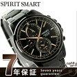 セイコー スピリットスマート 限定モデル クロノグラフ SBPJ019 SEIKO SPIRIT 腕時計 オールブラック